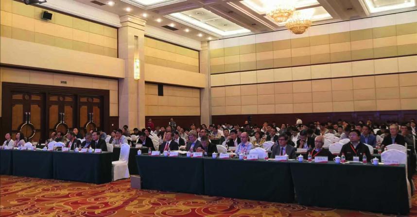 Participants at ISMEG 2019